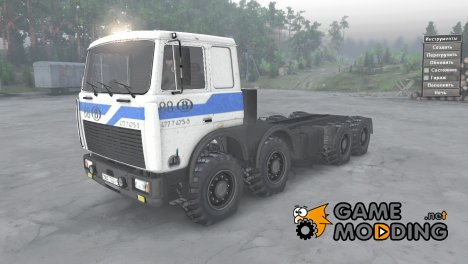 МЗКТ 7401 for Spintires 2014