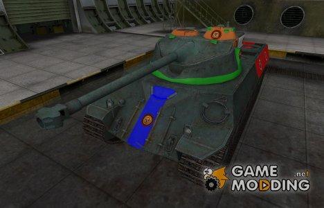 Качественный скин для Lorraine 40 t для World of Tanks