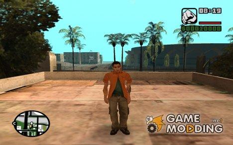 Эдгар Мунсен из игры Bully for GTA San Andreas