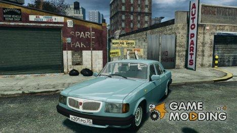 ГАЗ 3110 Волга for GTA 4