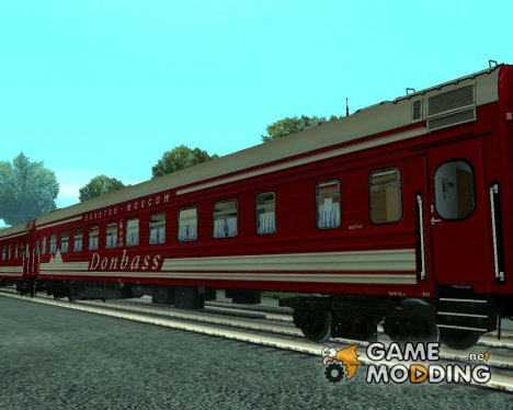 Купейный вагон Донецк-Mосква for GTA San Andreas