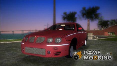 MG ZT 190 for GTA Vice City