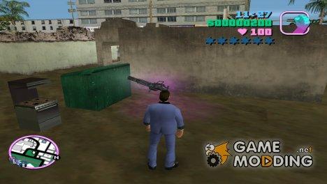 Minigun for GTA Vice City