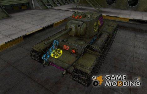 Качественные зоны пробития для Т-150 for World of Tanks