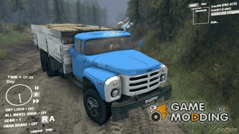 ЗиЛ-133ГЯ для Spintires DEMO 2013