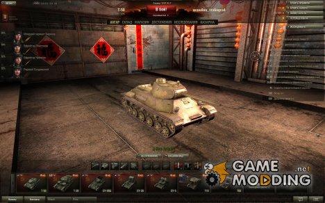 Китайский новогодний ангар для World of Tanks