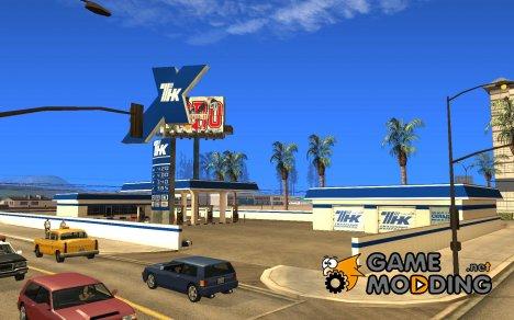 Заправка ТНК for GTA San Andreas