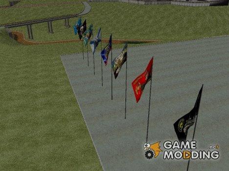 Обновленные флаги for GTA San Andreas