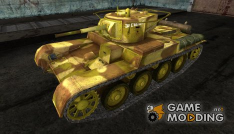 Шкурка для Т-46 для World of Tanks