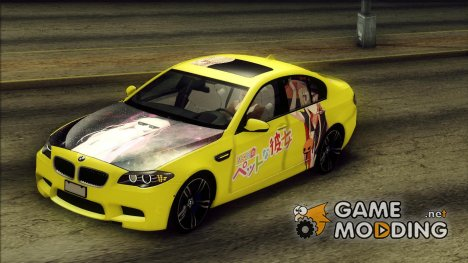 BMW M5 - Sakurasou no Pet na Kanojo Itasha for GTA San Andreas