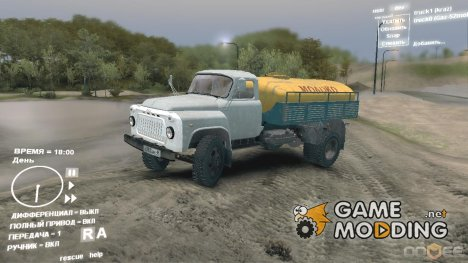 ГАЗ 52 Молоковоз for Spintires DEMO 2013
