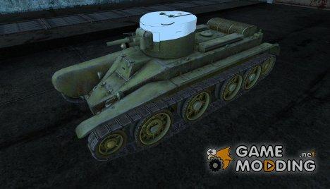Шкурка для БТ-2 for World of Tanks