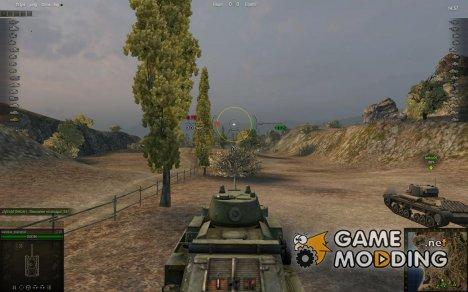 World of Tanks прицелы снайперский и аркадный for World of Tanks