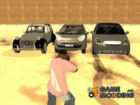 Пак машин марки Citroen для GTA San Andreas