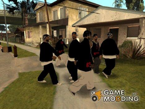 Новые чёрные грувцы! для GTA San Andreas