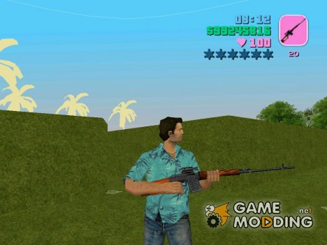 SVD for GTA Vice City