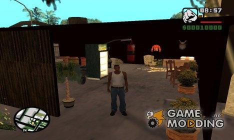 Сарай за домом Карла для GTA San Andreas