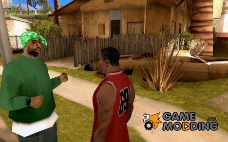 Дружить со всеми для GTA San Andreas