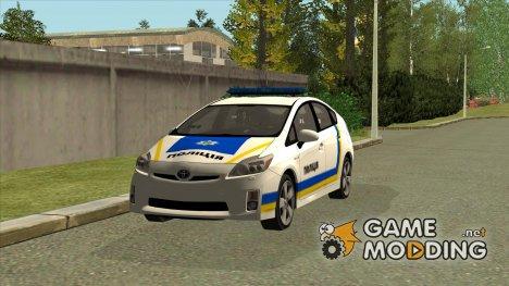 Toyota Prius Поліція України для GTA San Andreas