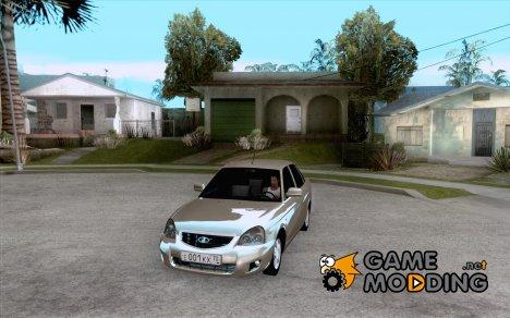 Лада Приора Люкс for GTA San Andreas