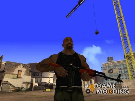 """АК-47 """"Модернизированный"""" для GTA San Andreas"""