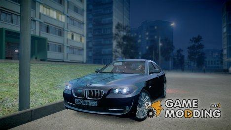 BMW M5 F10 (Правительство Москвы) для GTA 4
