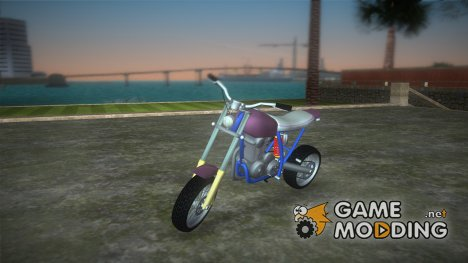 Honda FTR Custom Mini для GTA Vice City