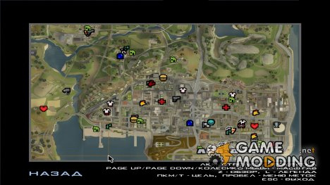 Detailed Map and Radar Mod + HD Icons and Menu для GTA San Andreas