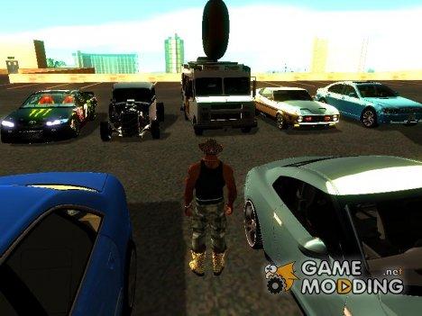Пак машин от F до H для GTA San Andreas