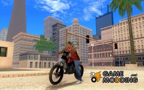 Ducati Monster для GTA San Andreas