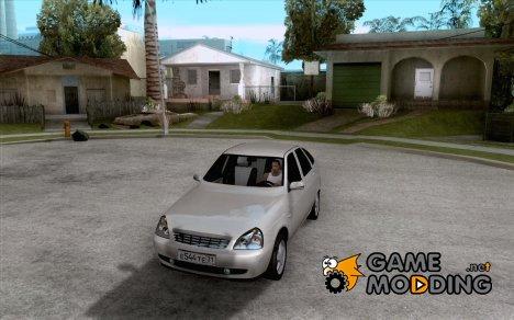 Лада Приора хэтчбэк for GTA San Andreas