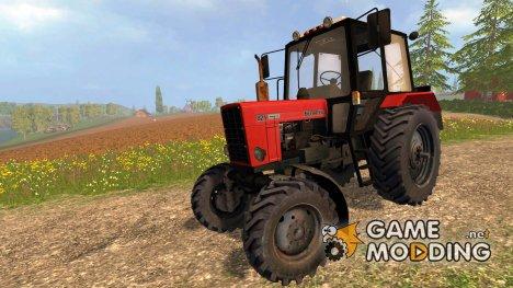 МТЗ 82.1 for Farming Simulator 2015