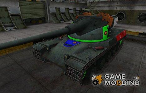 Качественный скин для AMX 50B для World of Tanks