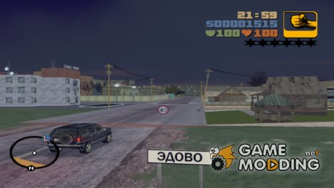 Эдово из GTA Criminal Russia Demo 0.1.5 для GTA 3
