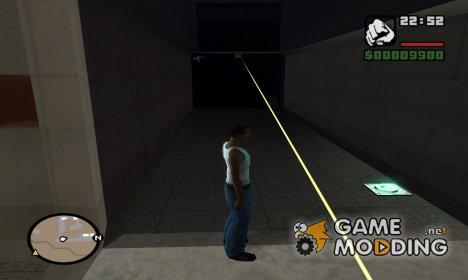 Система APP на зоне 69 for GTA San Andreas