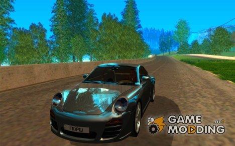 Porsche Carrera S 2009 для GTA San Andreas