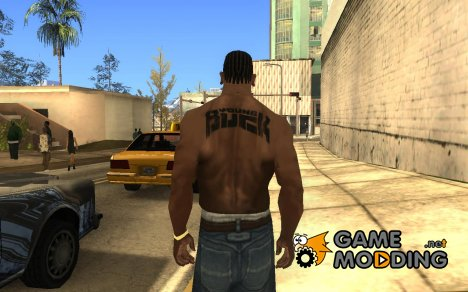 Young Buck Tattoo for GTA San Andreas