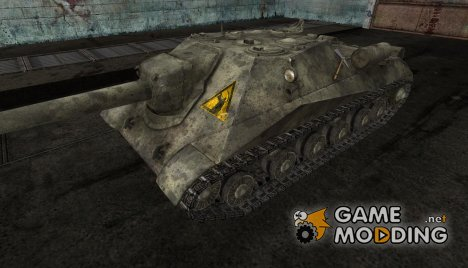 Объект 704 for World of Tanks