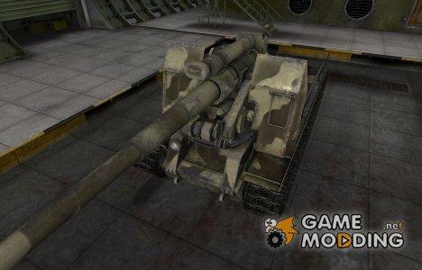 Пустынный скин для С-51 для World of Tanks