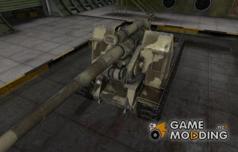 Пустынный скин для С-51 for World of Tanks