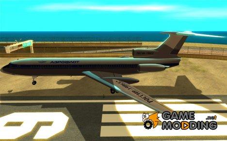 ТУ-154 for GTA San Andreas