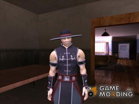 Kung Lao (Mortal Kombat 9) for GTA San Andreas