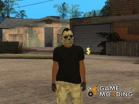 HD Скин GTA ONLINE в маске черепа для GTA San Andreas