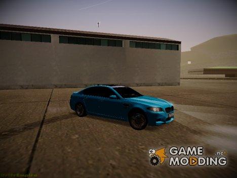 КарПак клана PVR для GTA San Andreas