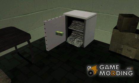 Ограбить Inside Track for GTA San Andreas