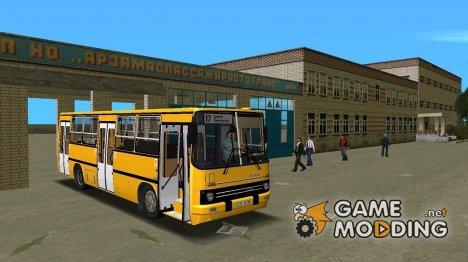 Ikarus 260.50 для GTA Vice City