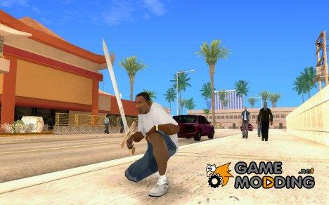 Ekskalibur для GTA San Andreas