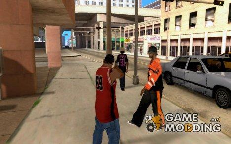 Любого в группу игрока 2.0 для GTA San Andreas