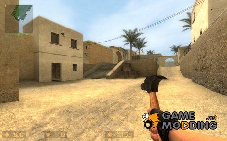 Hammer For Knife Reskin для Counter-Strike Source