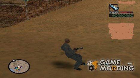 C-HUD v 4.0 для GTA San Andreas